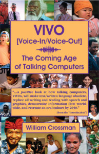 book_vivo_cover